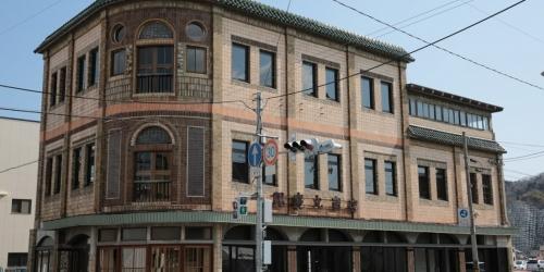 石巻市指定文化財 旧観慶丸商店